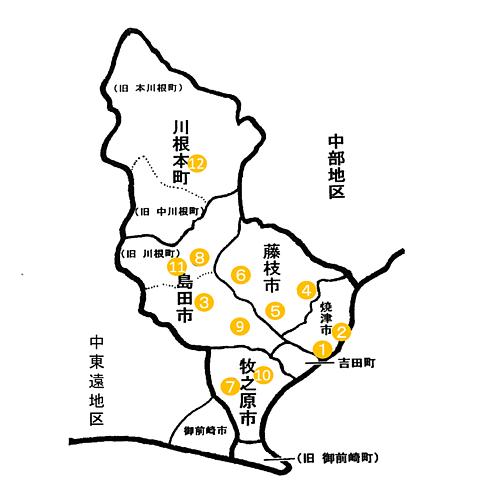 組合員地図